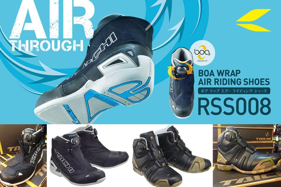 2016 RS TAICHI BOA shoes
