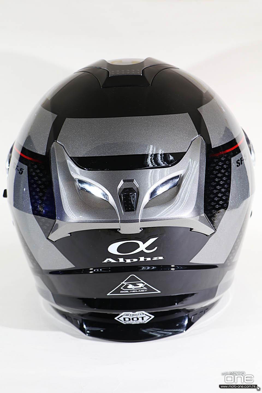 2016 SOL helmet