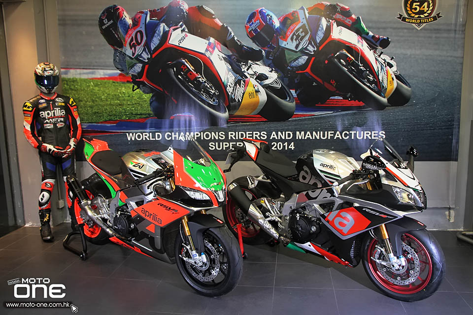 2016 APRILIA RSV4 R-FW Stock2 APX Race