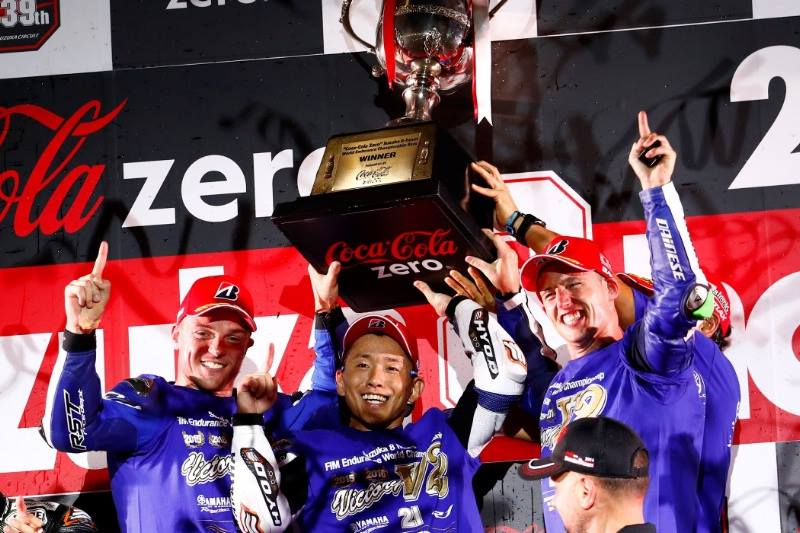 2016 YAMAHA FACTORY TEAM BRIDGESTONE