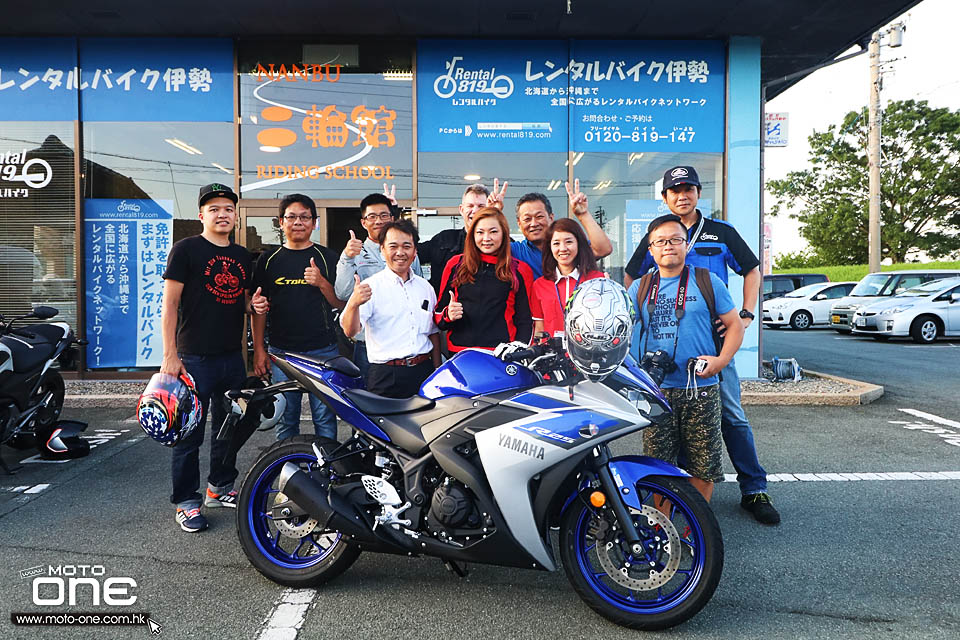 2016 RENTAL819 JAPAN RIDING