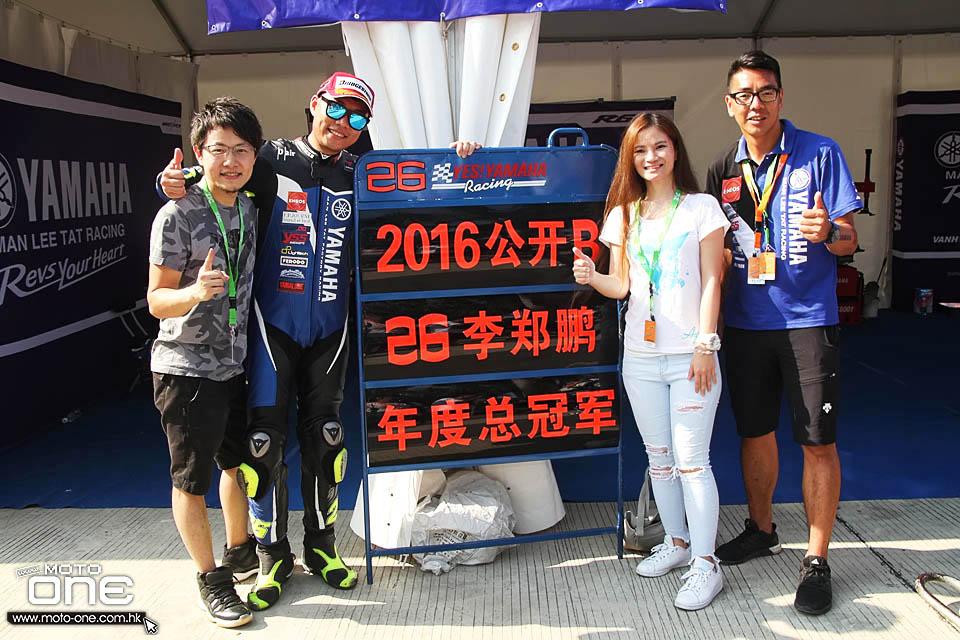 2016 ZIC 9 RACING