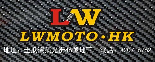 2016 lwmoto