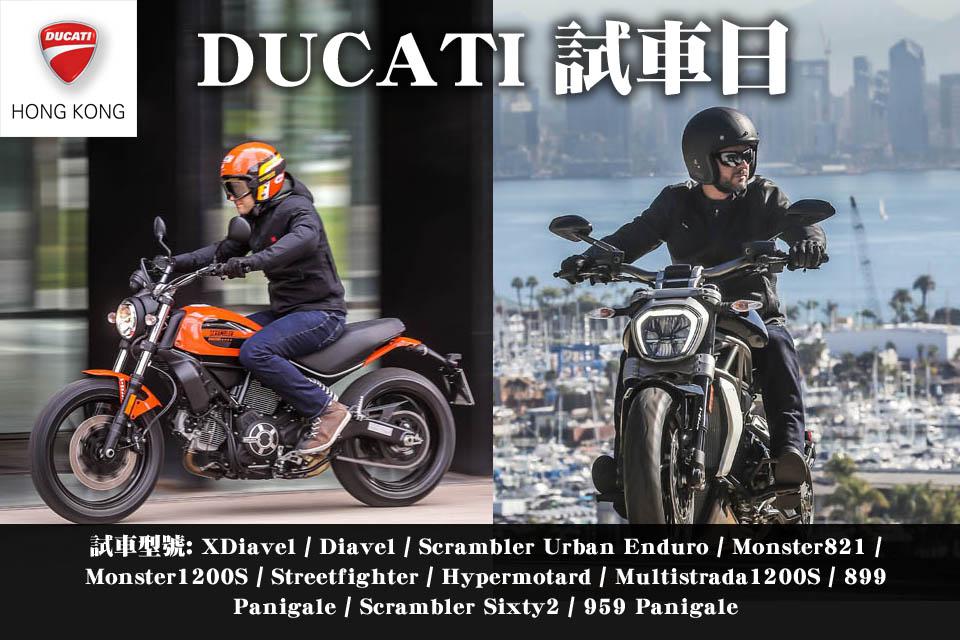 2016 ducati test day