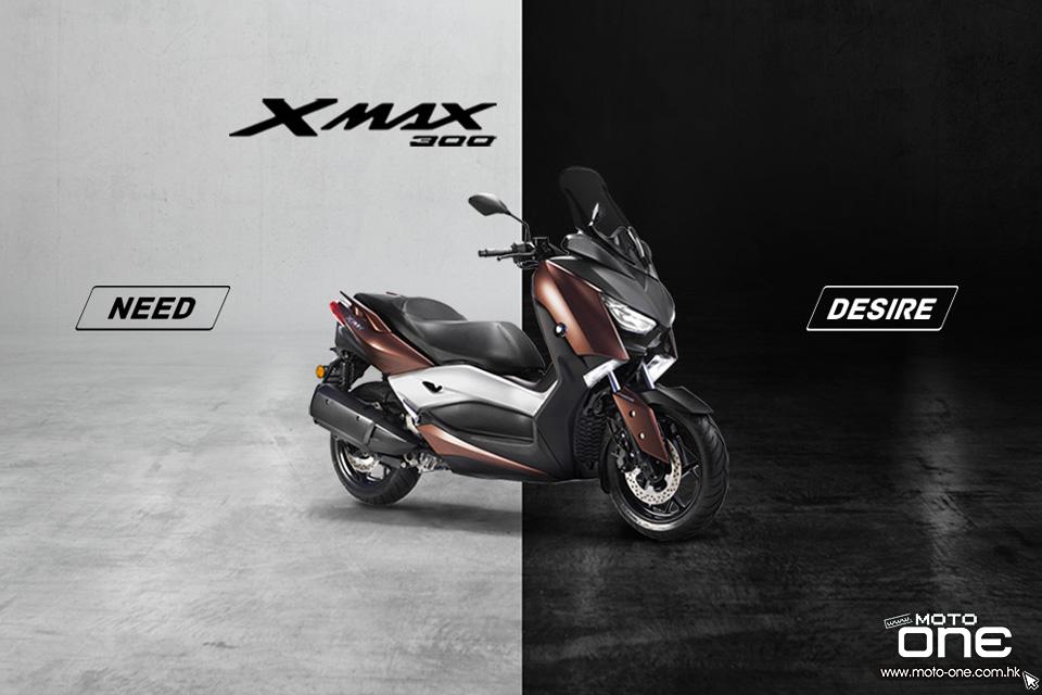 2017 YAMAHA XMAX300