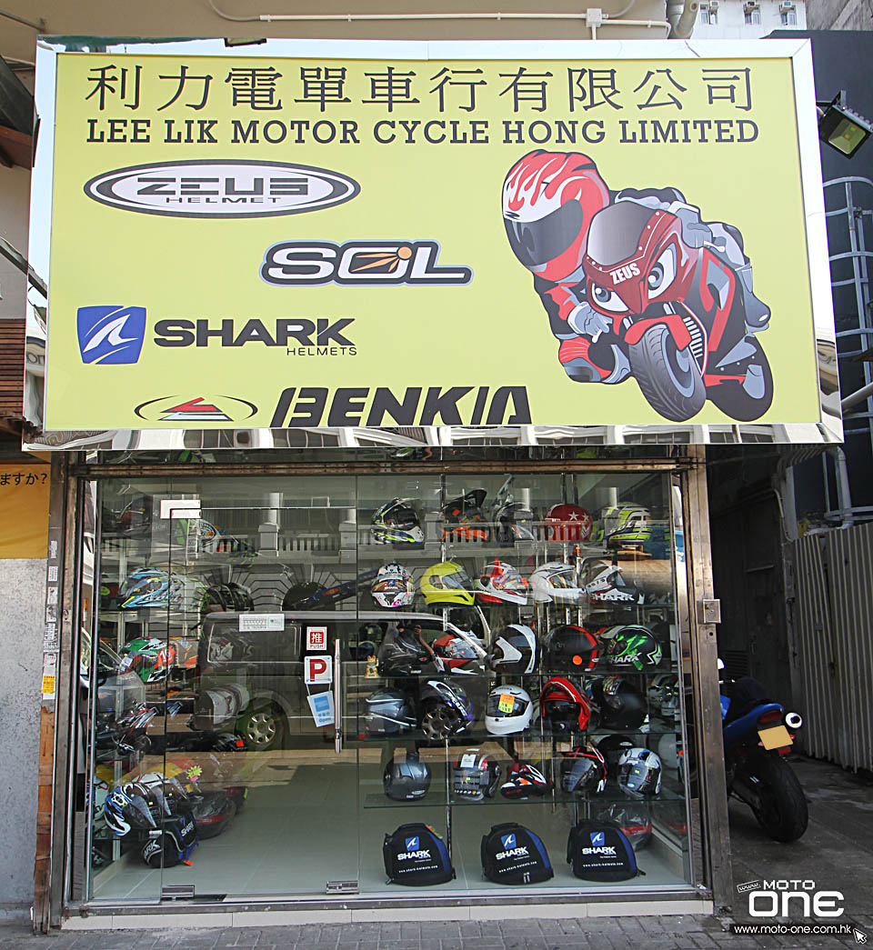 2017 LILIK NEW SHOP