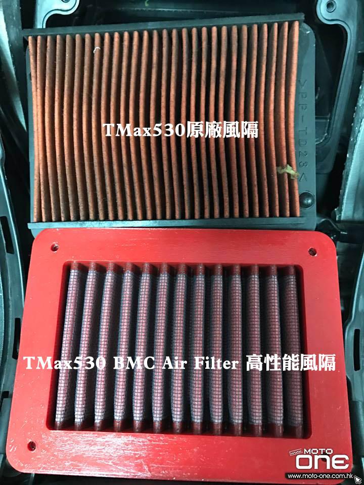 2017 BMC Air Filter