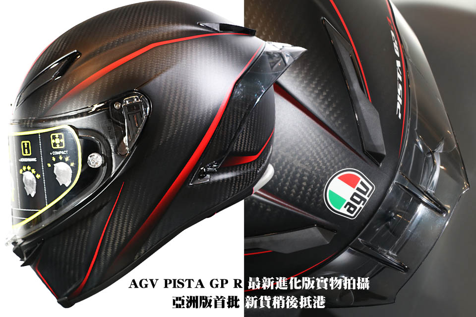 2017 AGV PISTA GP R