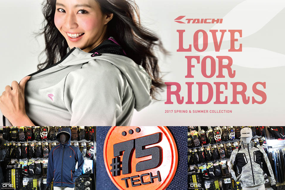 2017 RS TAICHI SUMMER COLLECTION