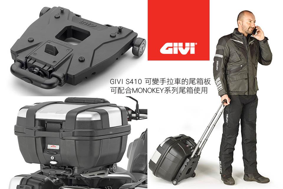 2017 GIVI S410