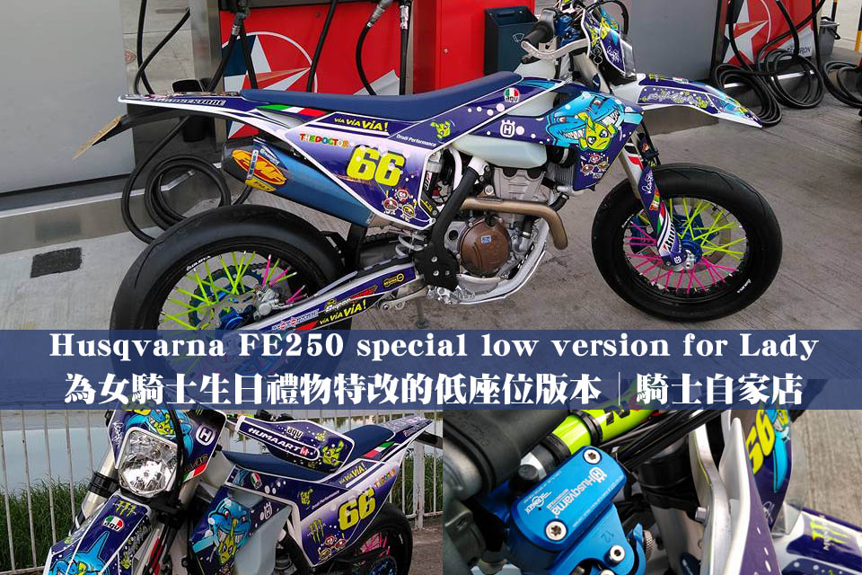 2017 Husqvarna FE250 special low version for Lady