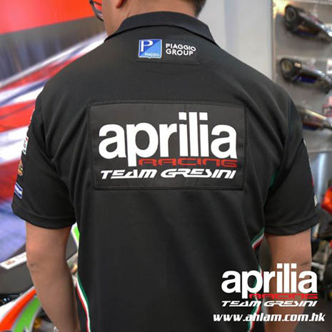 2017 MOTO GP APRILIA RACING TEAM GRESINI
