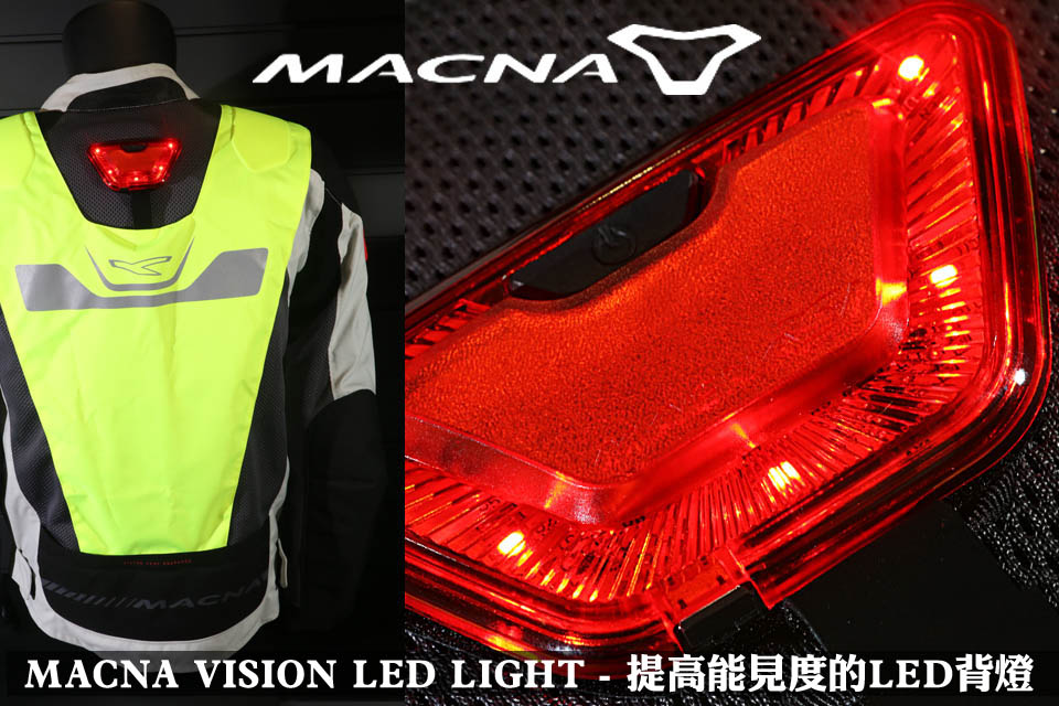2017 MACNA VISION LED LIGHT