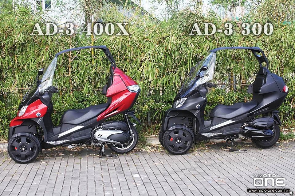 2017 ADIVA AD3 400X 300