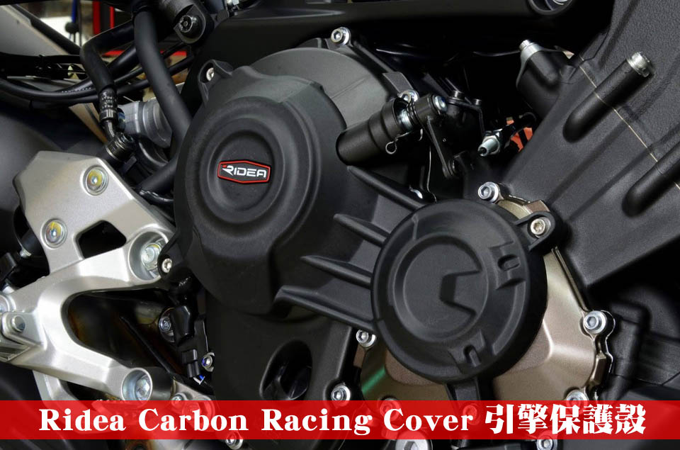 2017 Ridea Carbon Racing Cover