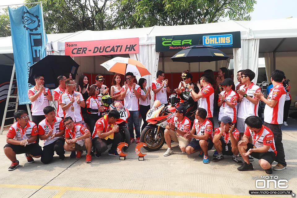 2017 ZIC RACING TEAM