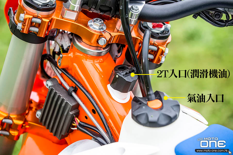 KTM FUEL INJECTION