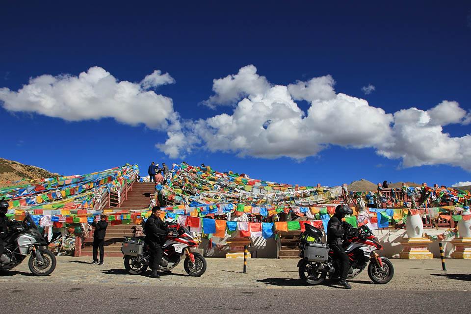 2017 DOCHK tibet