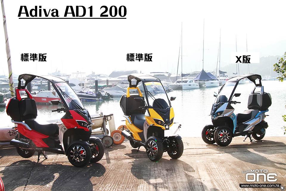2018 ADIVA AD1 200