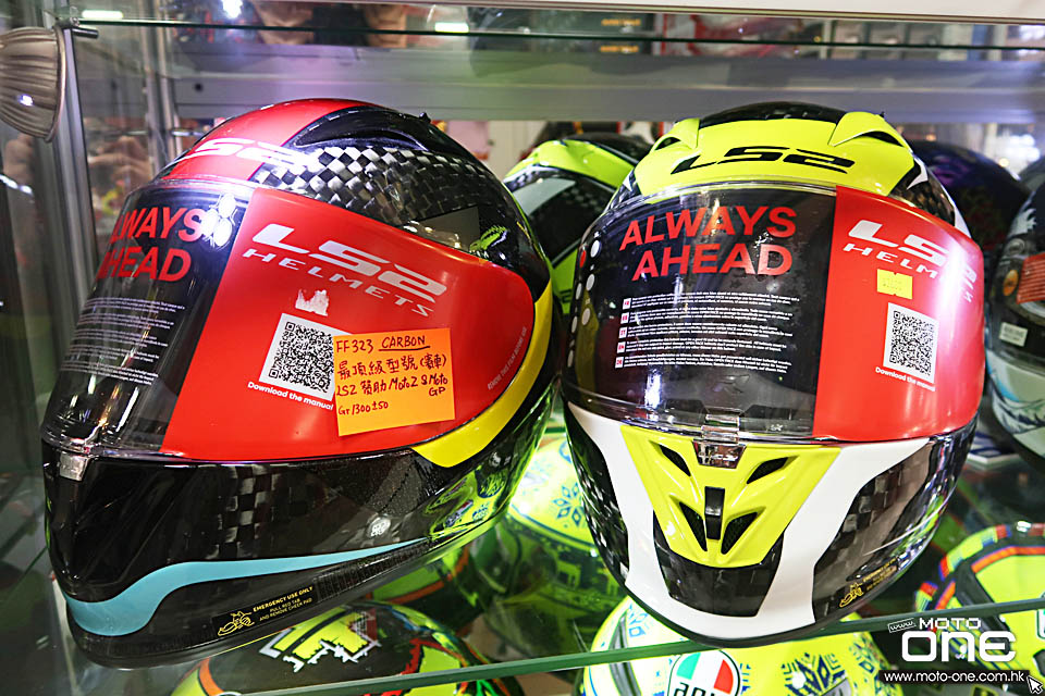 2018 LS2 ARROW C FF323 HELMET