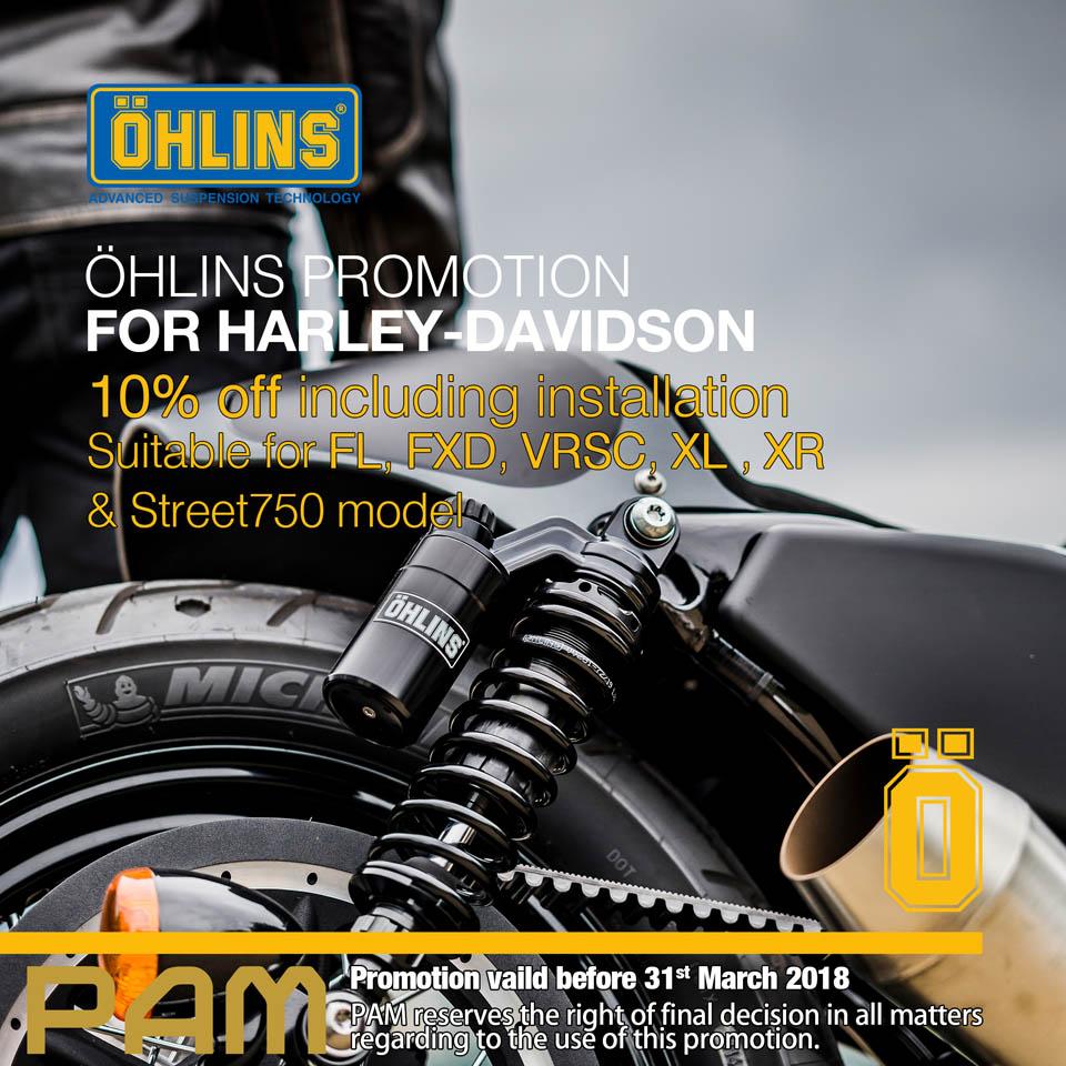 Ohlins for Harley