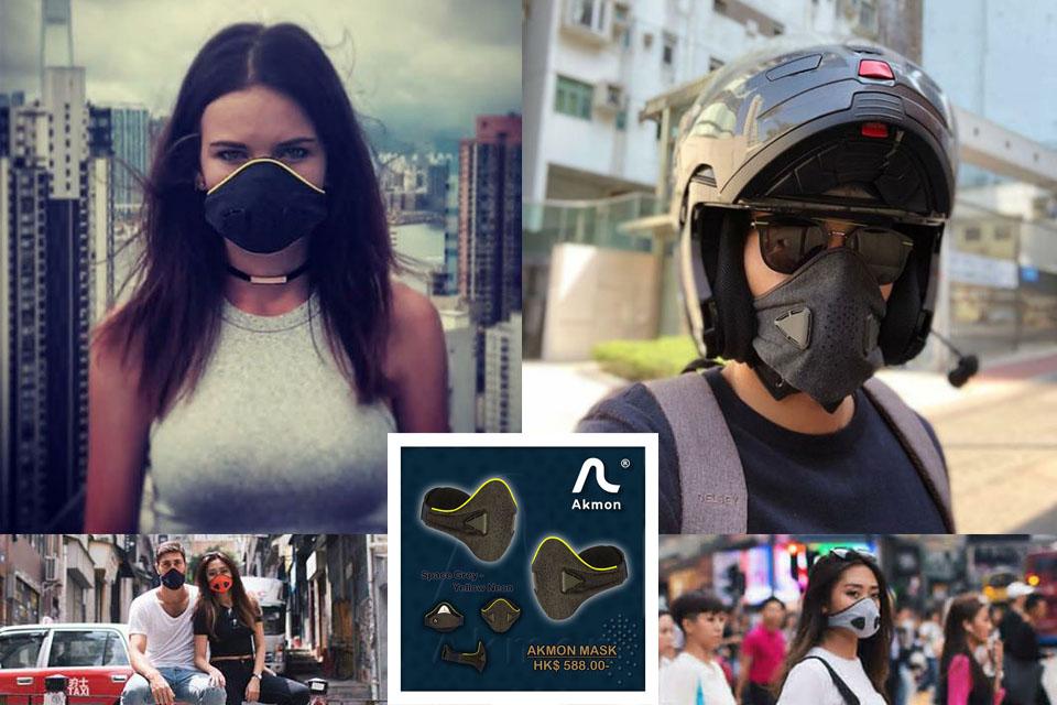 2018 Akmon masks