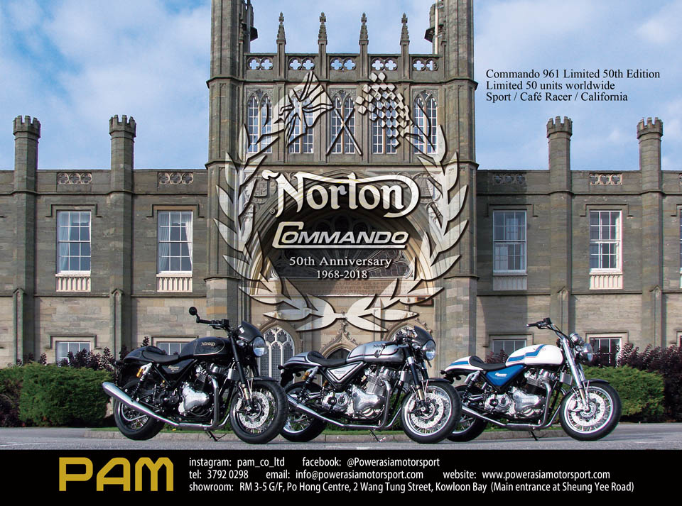 2018 Norton Commando 961 Limited 50th Edition