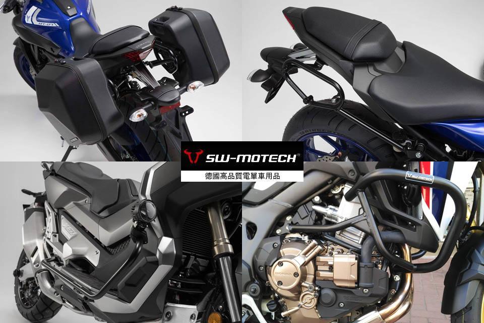 2018 SW-Motech