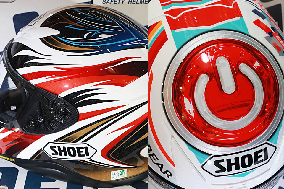 2018 Shoei Z-7 Incision
