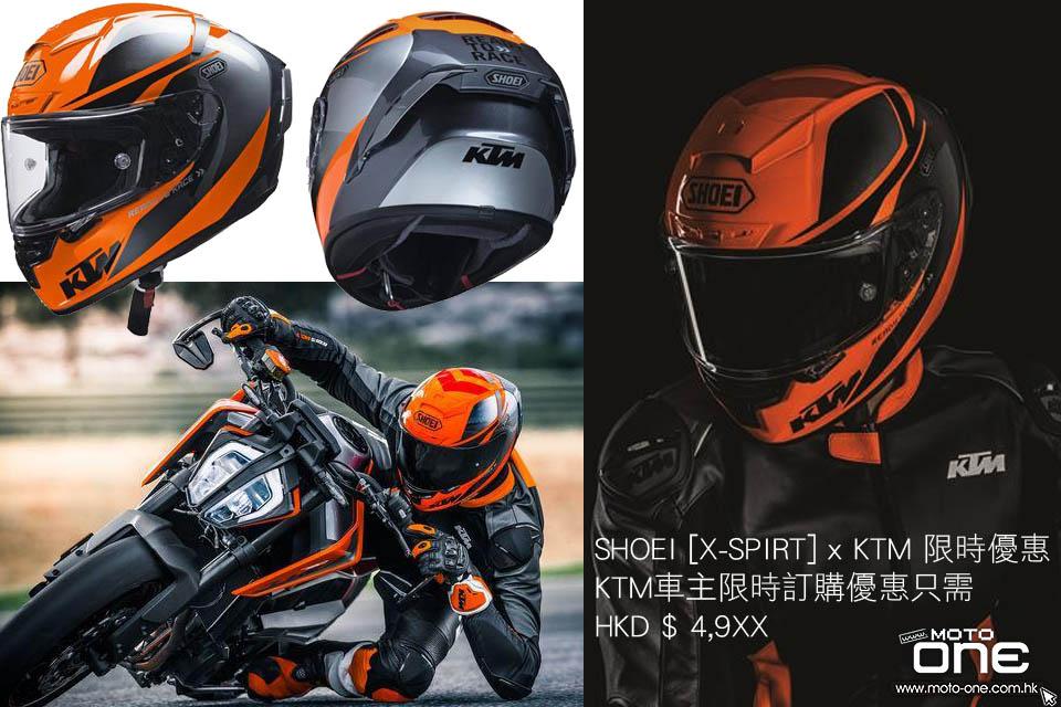 2018 KTM SHOEI