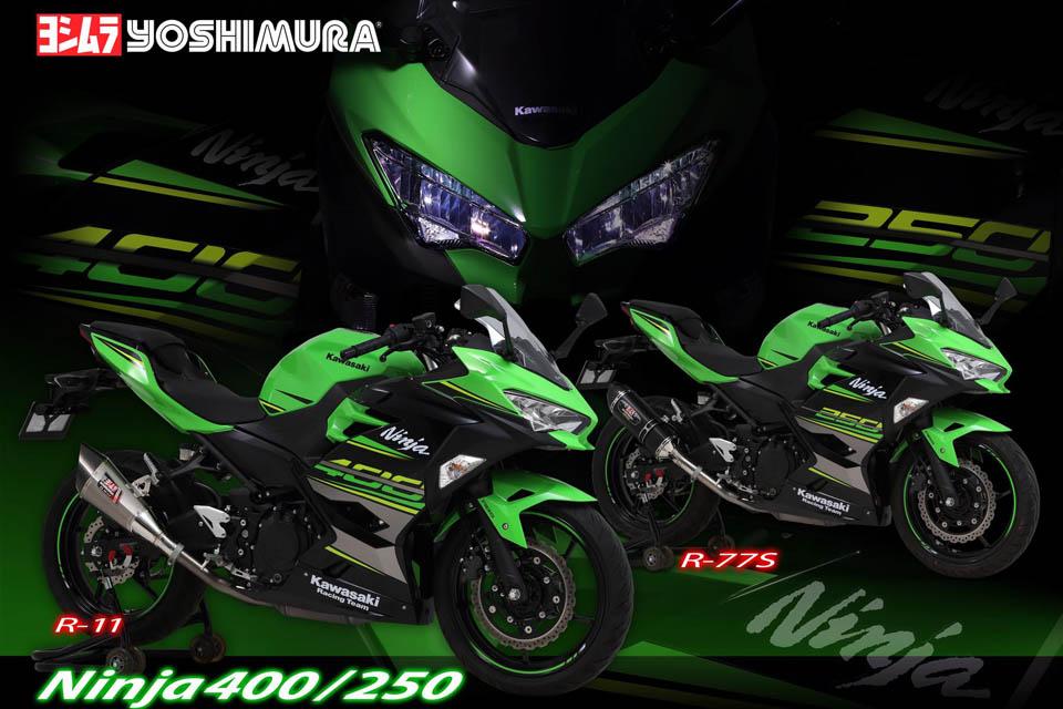 2018 Yoshimura Ninja 400