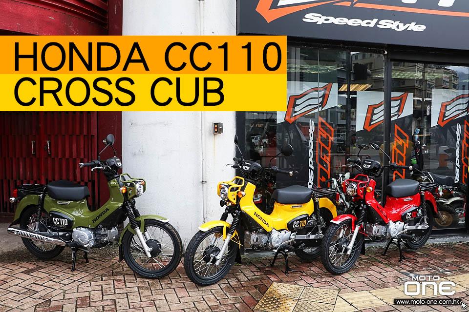 2018 HONDA CROSS CUB 110