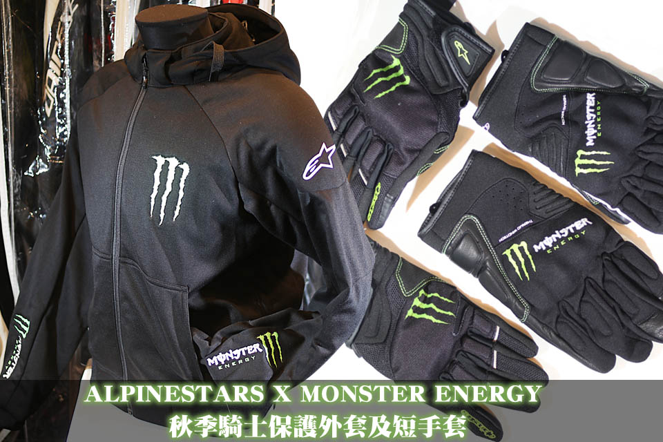 2018 ALPINESTAR X MONSTER ENERGY HOODIE GLOVE