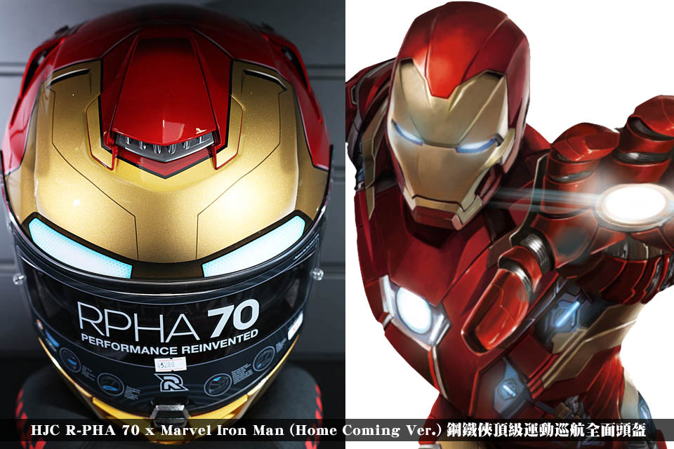 2018 HJC R-PHA 70 x Marvel Iron Man