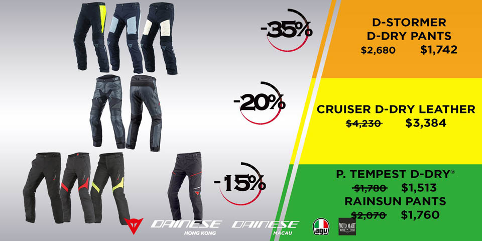 2018 Dainese HK SALES