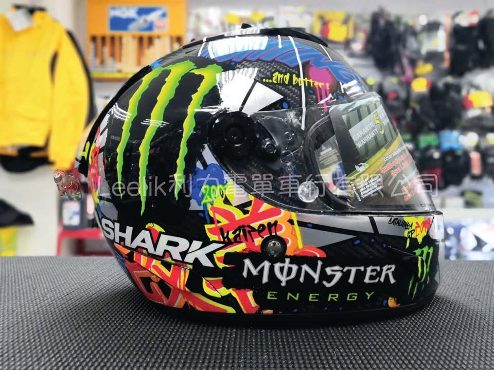 2018 SHARK RACE R-PRO Gaffiti