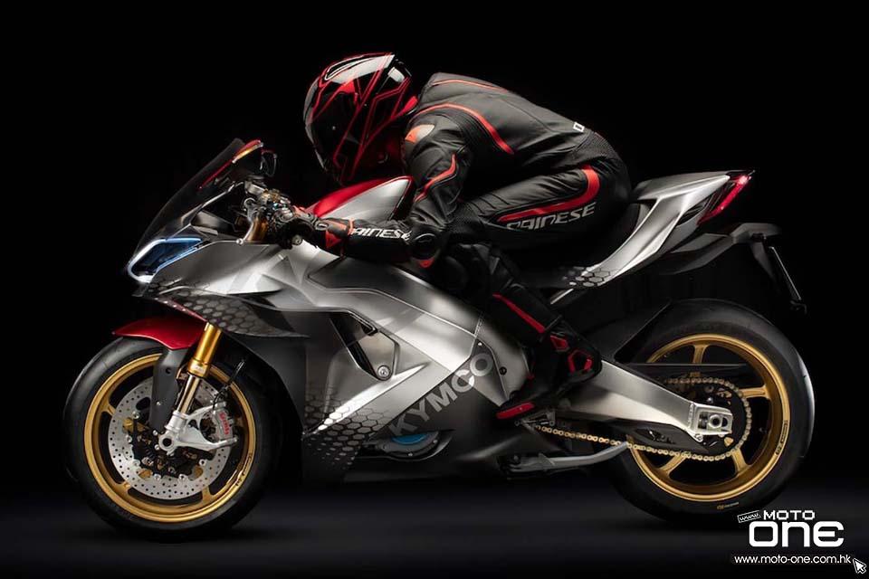 Kymco SuperNex electric superbike