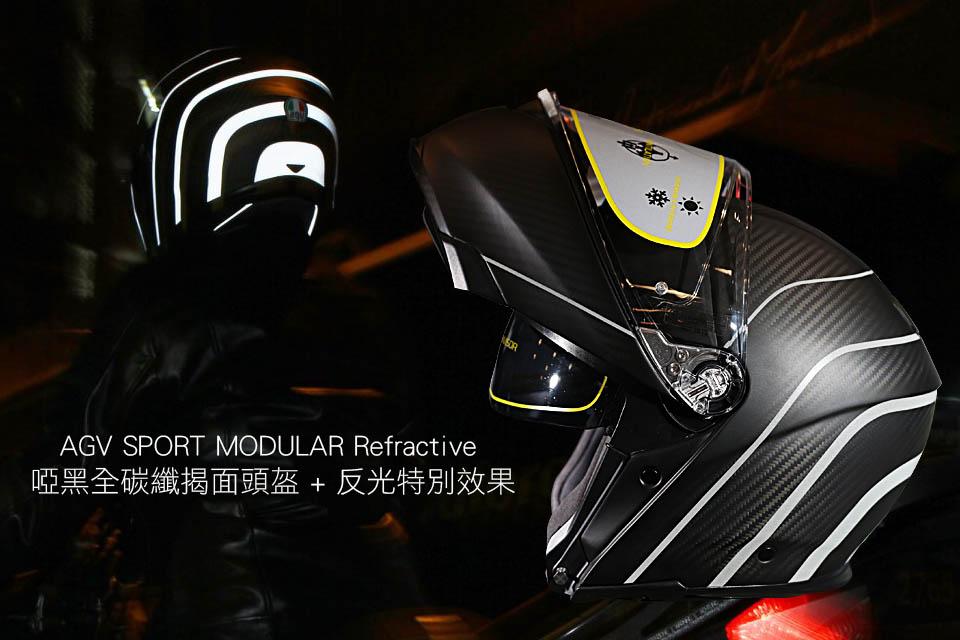 2018 AGV SPORT MODULAR Refractive X AX9
