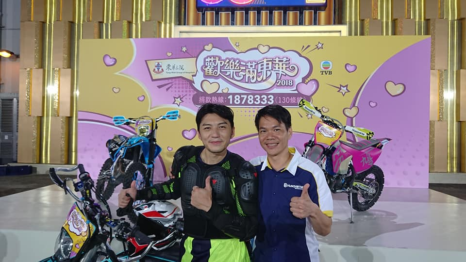 2018 HUSQVARNA X TVB