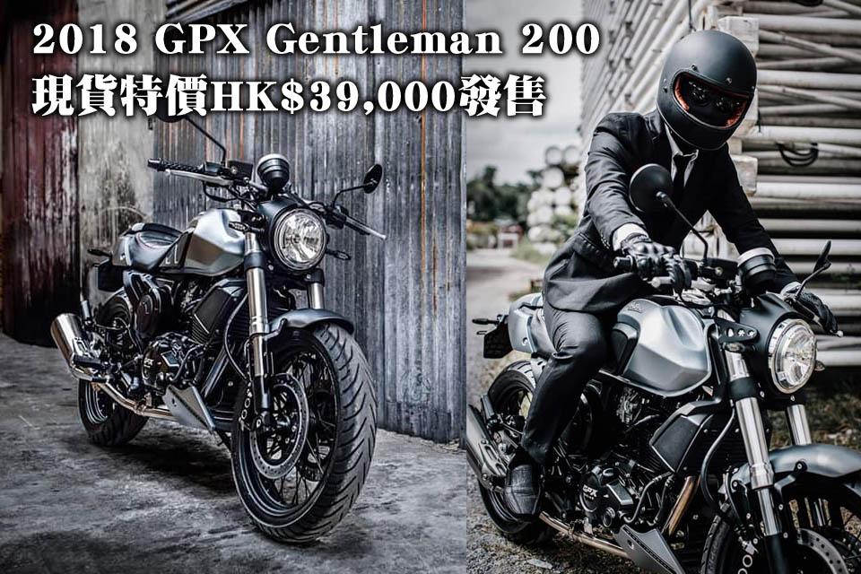 2018 GPX Gentleman 200 SALE