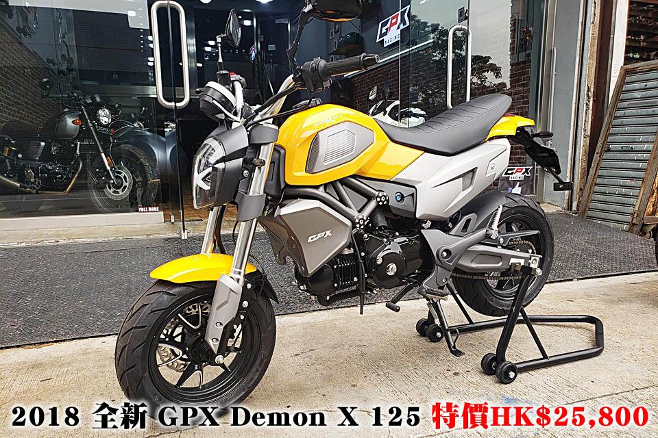 2018 GPX Demon X 125