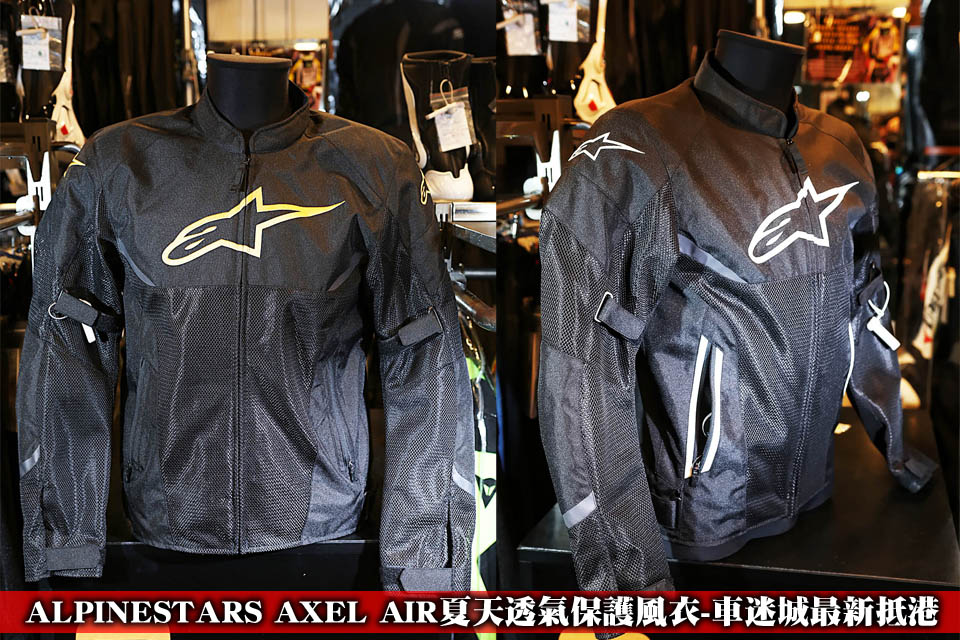 2019 ALPINESTARS AXEL AIR