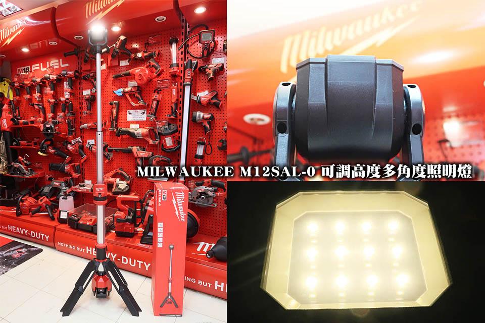 2019 MILWAUKEE M12SAL-0