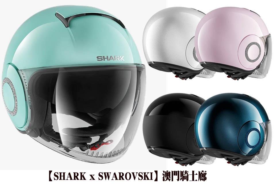 2019 SHARK x SWAROVSKI