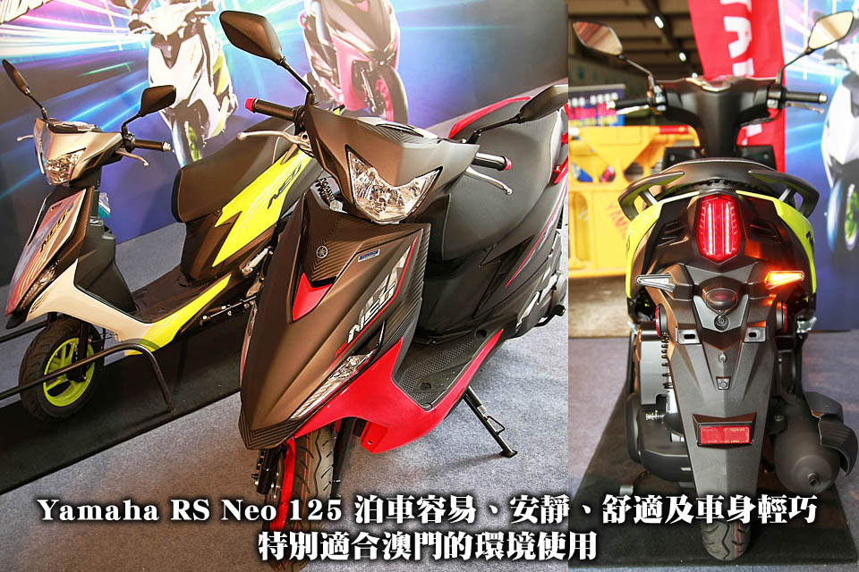 2019 Yamaha RS Neo 125