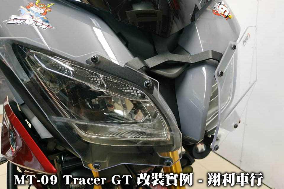 2019 FREELY MT-09 Tracer GT