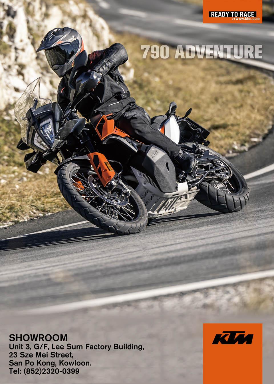 2019 KTM 690 SMC-R