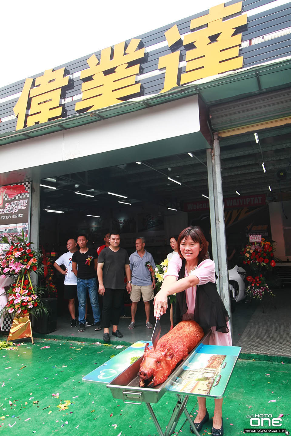 2019 WAI YIP WAT CHINA SHOP OPEN