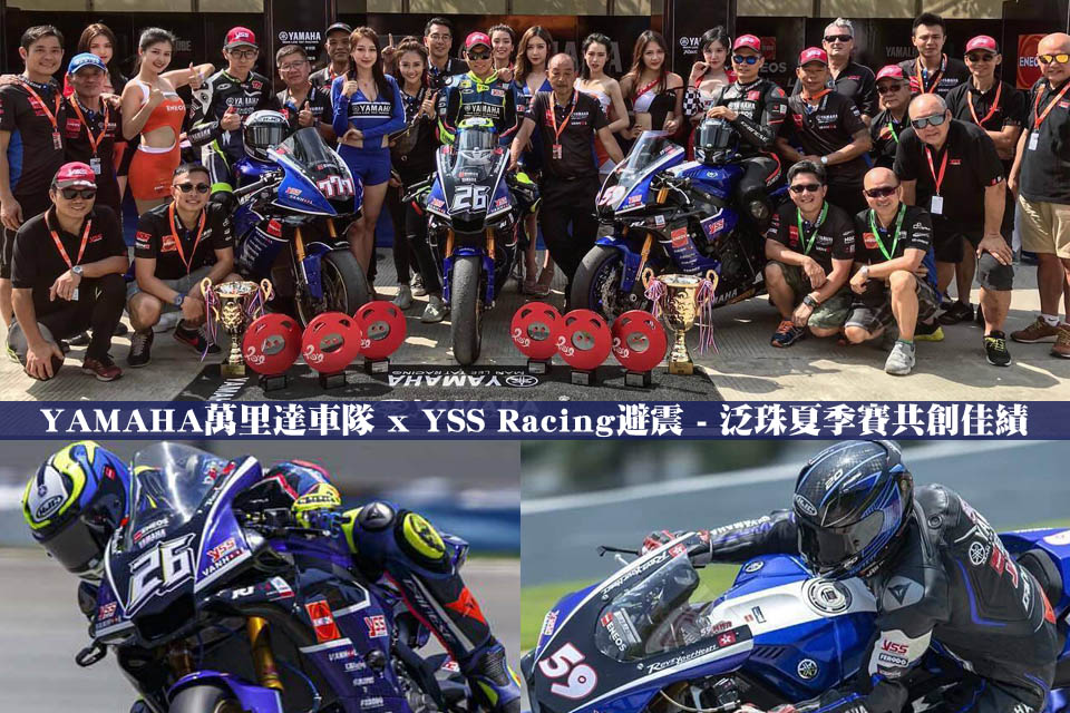 2019 YAMAHA x YSS Racing