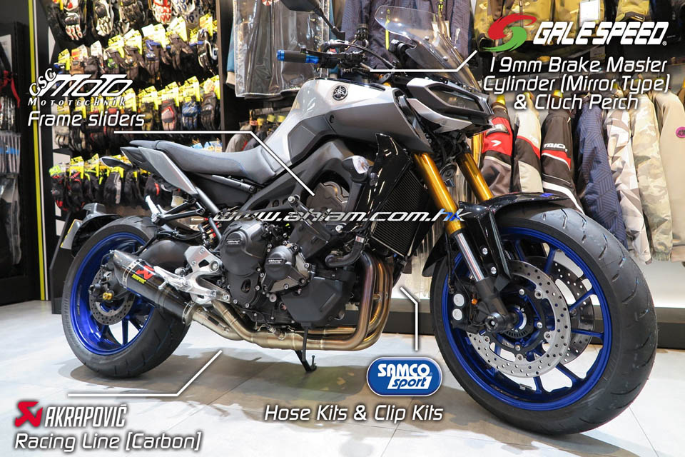 2019 Yamaha MT-09SP ahlam